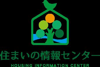住まいの情報センター ロゴ