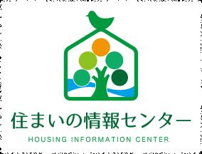 住まいの情報センターロゴ