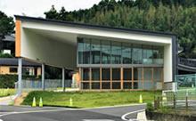 基山保育園
