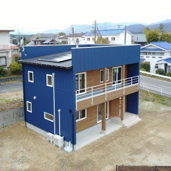 5h house