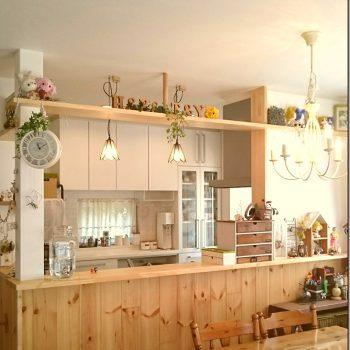 雑貨や植物が大好き、家族みんな笑顔いっぱいの家